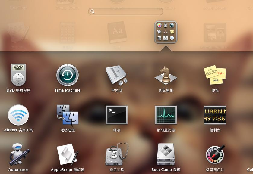 Screenshot 2013-11-04 4.19.55 PM