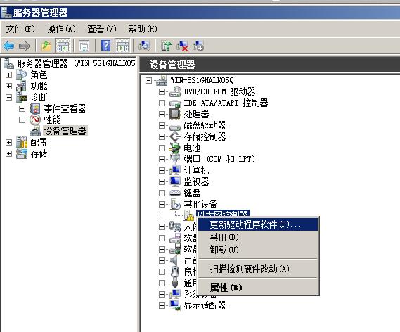 屏幕快照 2013-12-14 下午5.38.32