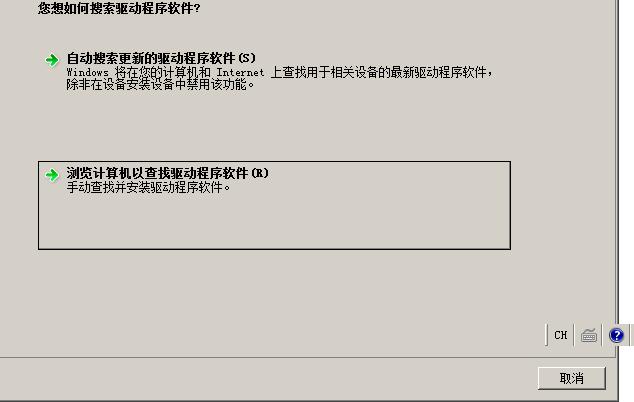 屏幕快照 2013-12-14 下午5.38.47
