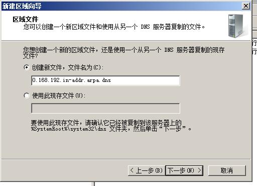 QQ20131220-10