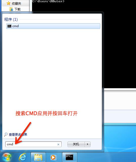 QQ20140113-1