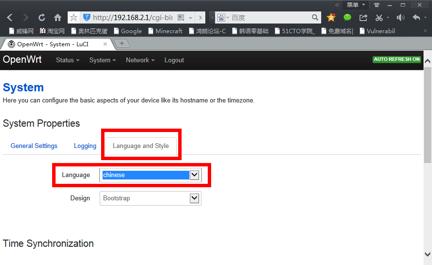 OpenWRT series of tutorials WEB management interface
