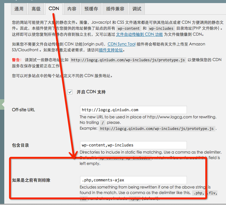 "使用七牛CDN导致ajax评论报错{""error"":""get from image source failed: E405″}"