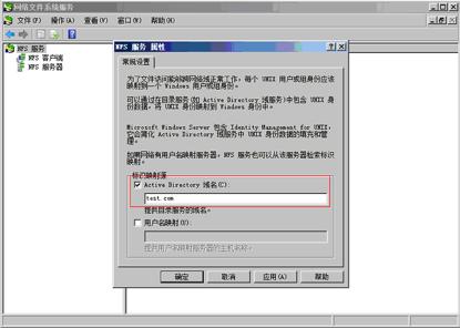 框框里写你的域名哦。