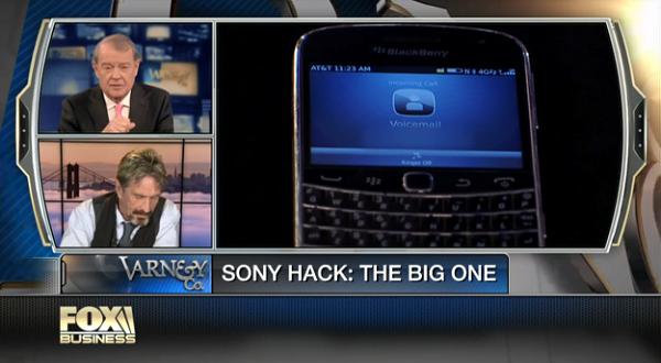 迈克菲正在通过语音信箱漏洞入侵主持人的手机