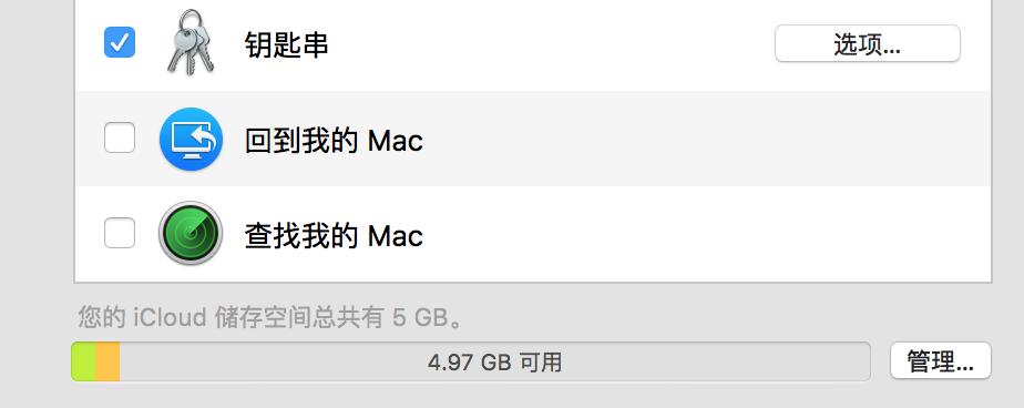 """OS X 的""""查找我的 Mac"""""""