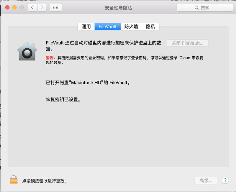 OS X FileVault full disk encryption