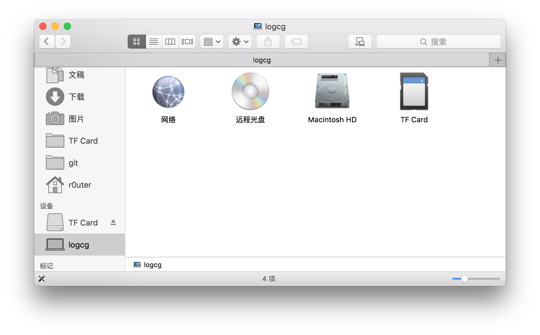Finder in the SD card disk