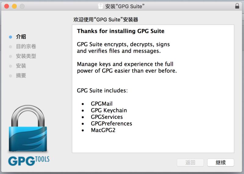 GPGtools installation kit