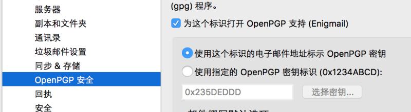 For an individual mailbox optimization