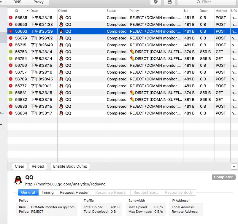 Mac QQ 的统计 Phone Home